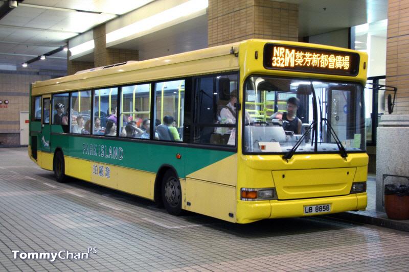 tÖmiCaN bus: 珀麗灣/馬灣一天遊