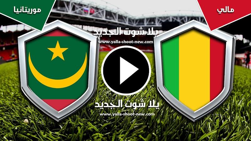 مالي تحقق فاوز كاسح على موريتانيا باربع اهداف فى اول مباراة من كأس الأمم الأفريقية
