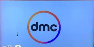 تردد قنوات dmc علي النايل سات