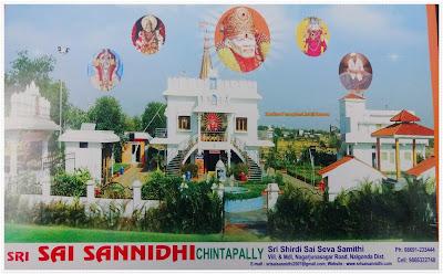 Chintapally Sai Sannidhi Temple on Sagar Highway
