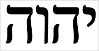 Tetragrammaton - IHVH