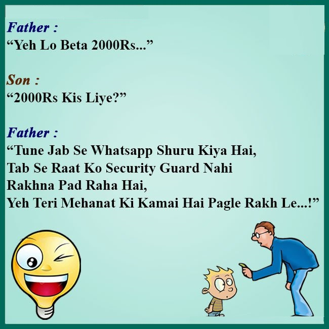 Father Yeh Lo Beta  Rs