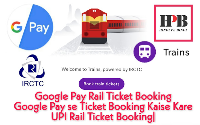 Google Pay Rail Ticket Booking|Google Pay se Ticket Booking Kaise Kare|UPI Rail Ticket Booking|