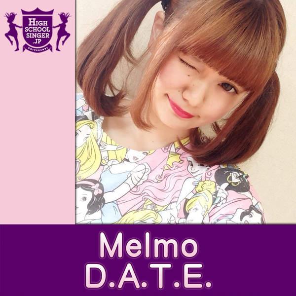 [Single] Melmo(HIGHSCHOOLSINGER.JP) – D.A.T.E.(HIGHSCHOOLSINGER.JP) (2016.02.17/MP3/RAR)