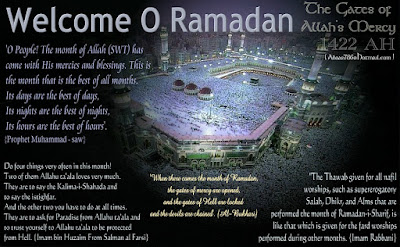 ramadan dua images from quran and sunnah ramadan dua for ashra