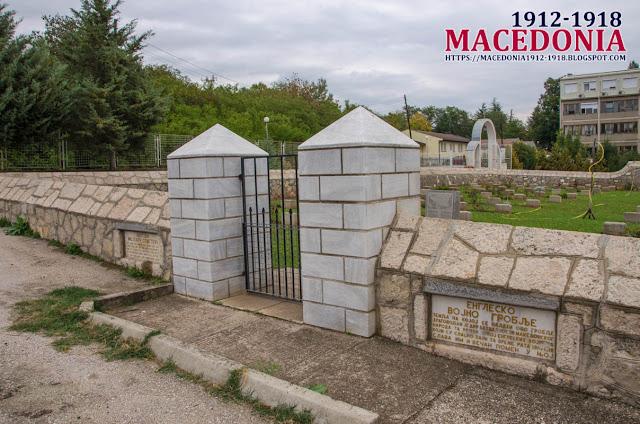 British Military WW1 Cemetery in Skopje
