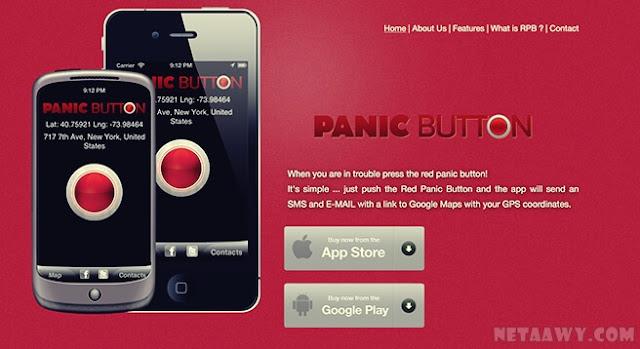 تطبيق-Panic-Button