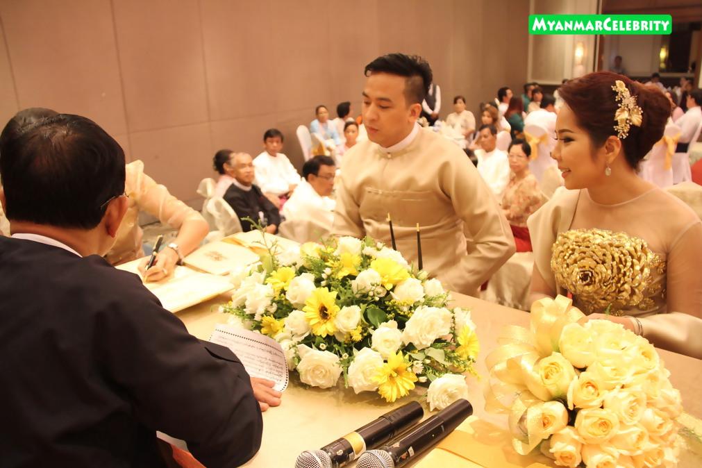 Myanmar celebrity couple photos