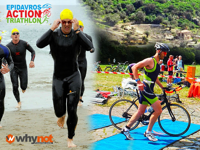 Epidavros Action Triathlon: Διήμερες εκδηλώσεις με κέντρο την Αρχαία Επίδαυρο 15 και 16 Σεπτεμβρίου