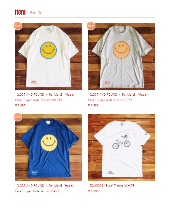 """新作 """"Happy Face"""" Super Wide T-shirtをオンラインストアに掲載しました"""