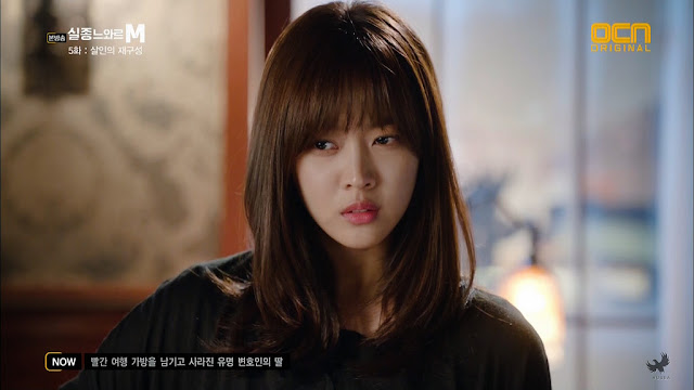 Missing Noir M Drama Review Jo Bo Ah
