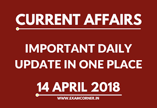 Current Affairs 14th April 2018