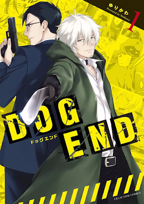 DOG END 第01巻 raw zip dl