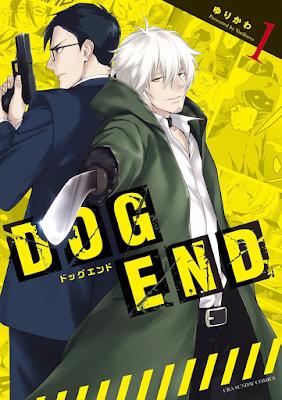 DOG END 第01巻 raw zip dl