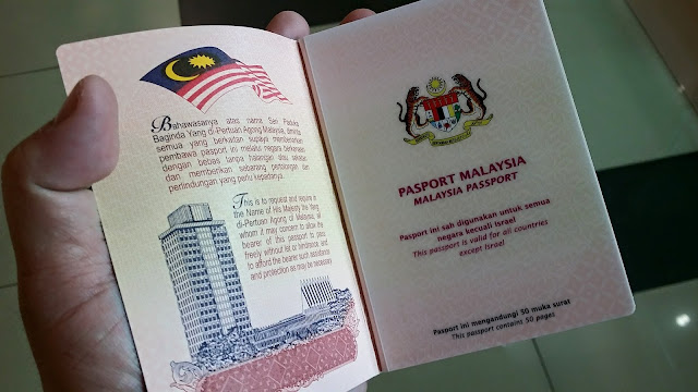 How To Renew Malaysian Passport Online Mikeyip Com