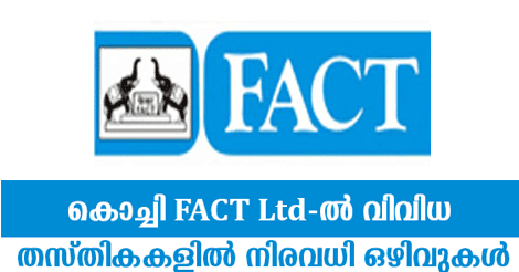 FACT Recruitment 2018- Apply Online for 148 Apprentice vacancies.