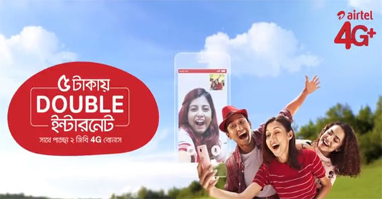 Airtel 5Tk Double Internet