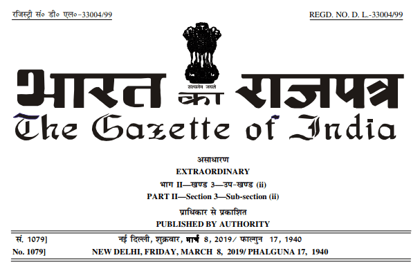 gazzette-notification-no-1079
