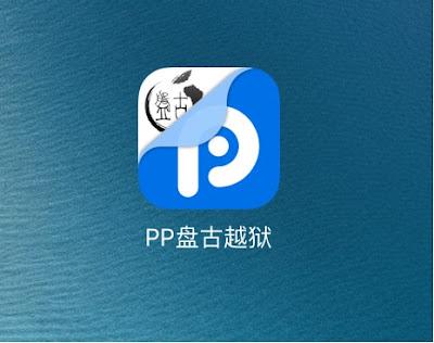 Cách Jailbreak iOS 9.3.3 chuẩn nhất cho người dùng - 158309