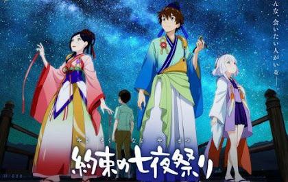 Yakusoku No Nanaya Matsuri Todos os Episódios Online