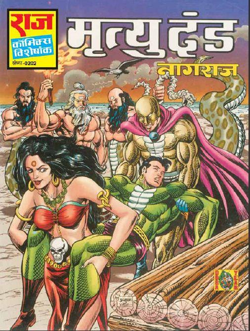 All Raj Comics Pdf