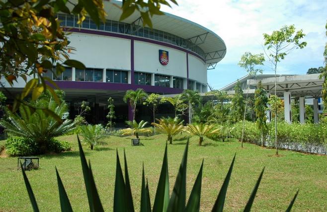 Kursus yang ditawarkan di UiTM Sarawak