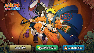 naruto mobile fighter muzhiwan