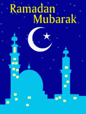 Ramadan Mubarak wishes For Massages: Ramadan mubarak