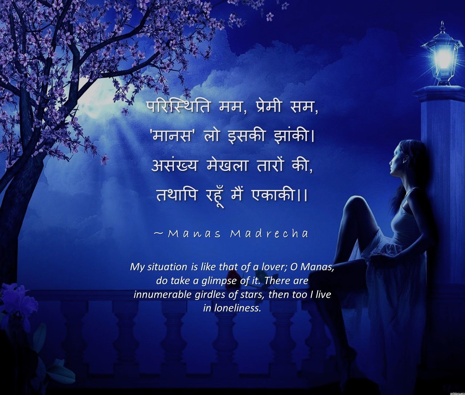 Hindi poem on moon, poem on moon, moon quotes, moon love, girl seeing moon, alone moon, alone girl moon, moon blue sky, moon in the sky, moon love wallpaper, love quotes on moon, Manas Madrecha, Manas Madrecha poems, Manas Madrecha quotes, Manas Madrecha stories, Manas Madrecha blog, simplifying universe, beautiful girl seeing moon, sad girl seeing moon, girl in night with moon, moon shining
