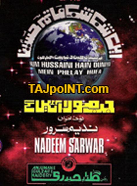 Nadeem Sarwar 1999-00 nohay free mp3 download