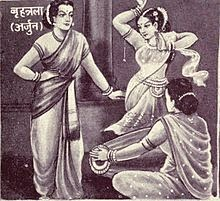 Hindi Mahabaharta Story- Why Urvashi cursed Arjuna?