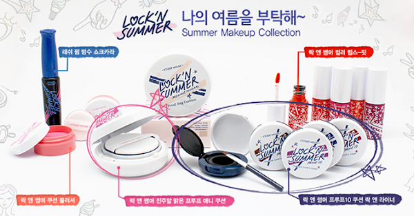 [Review] Etude House Lock'n Summer Precious Mineral Any Cushion @ Althea Korea
