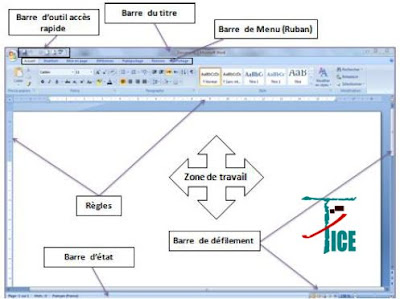 Traitement de texte microsoft office word 2007 taalim tice - Office traitement de texte ...