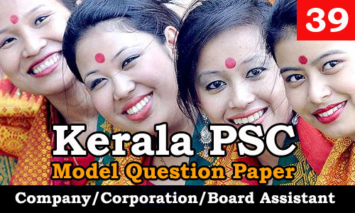 Model Question Paper Company Corporation Board Assistant - 39