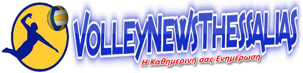 http://volleynewsthessalias