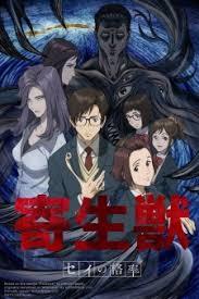 anime terbaik di dunia genre psikologi