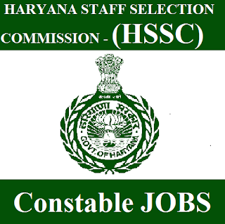 Haryana Staff Selection Commission, HSSC, Haryana, SSC, Constable, 10th, freejobalert, Sarkari Naukri, Latest Jobs, hssc logo