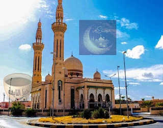 امساكية رمضان 2020 ليبيا,طرابلس,بنغتزي,مصراته - موعد شهر رمضان 1441 ليبيا