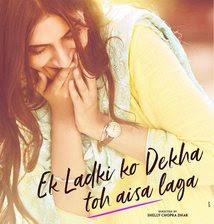 Ek Ladki Ko Dekha Toh Aisa Laga 2019 Full movie download and Watch online   fullmoviesdownload24
