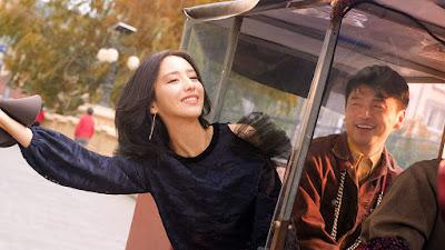 How Long Will I Love U 2018 Jiayin Lei Liya Tong Image 1