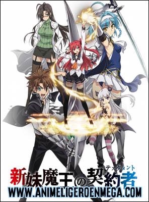 Shinmai Maou no Testament:Todos los Capítulos (12/12) + Ovas (01/01) [MEGA - MediaFire] BD - HDL