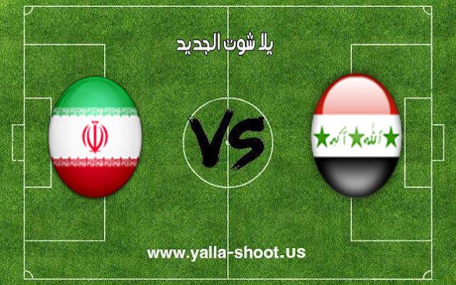 اهداف مباراة منتخب العراق وايران اليوم 16-01-2019 كأس آسيا 2019