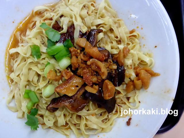 Ding-Ji-Mushroom-Minced-Meat-Noodle-Bak-Chor-Mee-鼎记