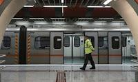 Τέλος η δωρεάν στάθμευση στους σταθμούς του Μετρό. — Δείτε τις τιμές