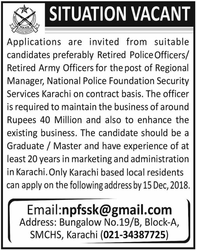 Regional Manager Jobs in Karachi