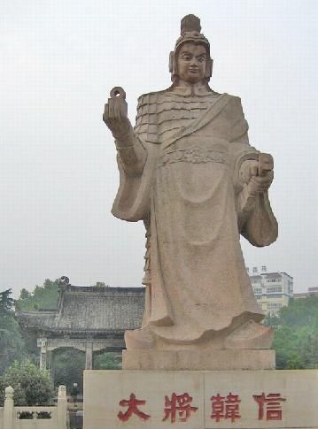 這是韓信的雕像