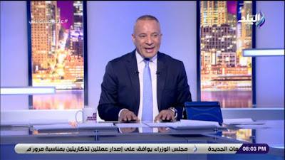 احمد موسى, التسجيلات الصوتية, خيانة الاخوان,
