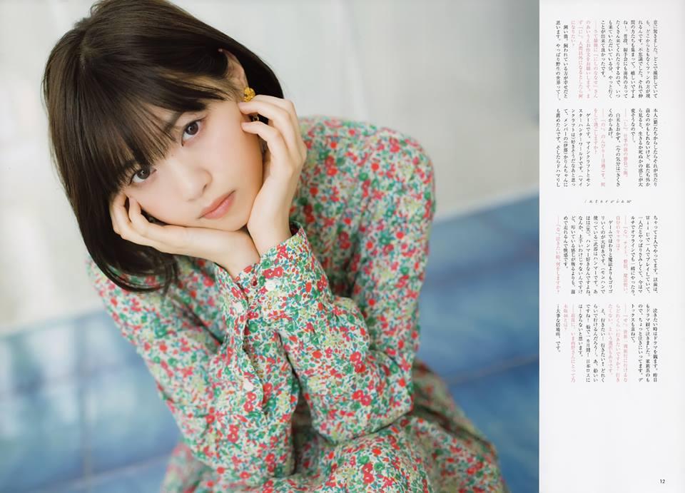 Nishino Nanase 西野七瀬, CM NOW 2018.05