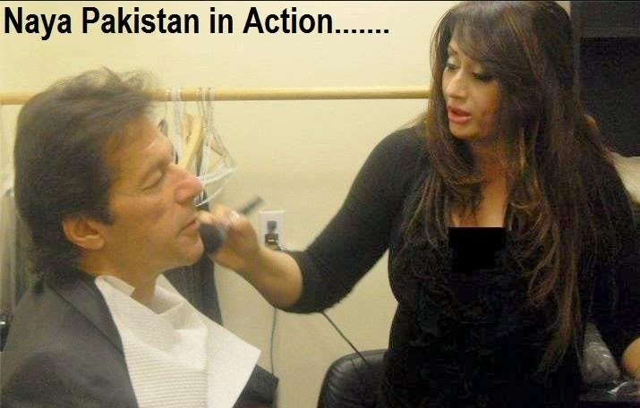 Funny Pictures: Imran Khan, Imran Khan Funny Pictures
