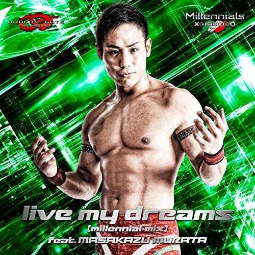 [Single] 村田雅和 – live my dreams (Millennial mix) (2015.05.13/MP3/RAR)